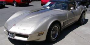 1982 Chevrolet Corvette Collector Edition 2 Door Coupe for sale